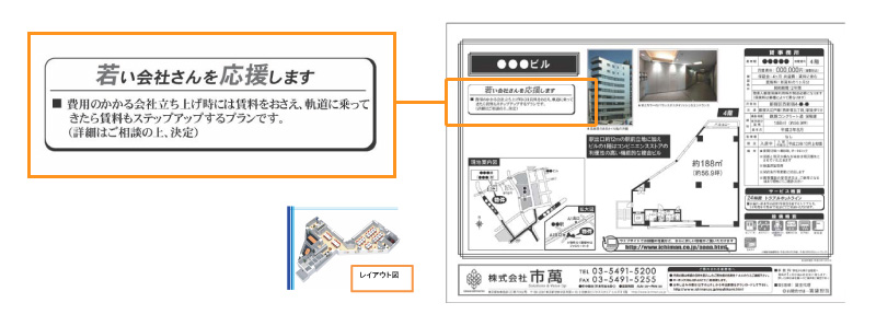 管理事例 width=